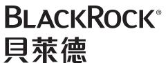 2_BLK_Chinese_Trad_reg_k.jpg.jpg